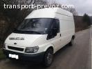 Транспортни услуги 0.45ст км лв 0877010411