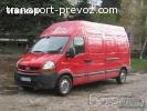 Товарен превоз за района на София и близките села на цени от