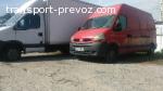 Изгодни цени за транспортни услуги в София и страната: домаш
