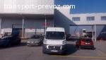Транспортни услуги и хамалски
